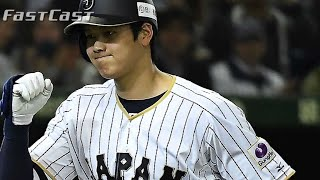 11/21/17 MLB.com FastCast: Ohtani can be posted