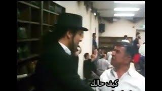 Çfarë ndodh kur një hebre lutet në xhami?! Këto pamje nuk kanë nevojë për koment