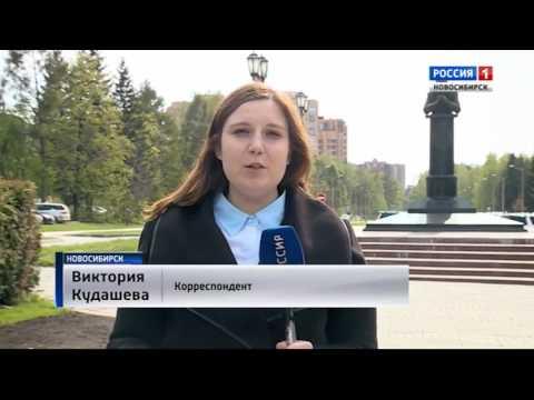 Города России | Новосибирск