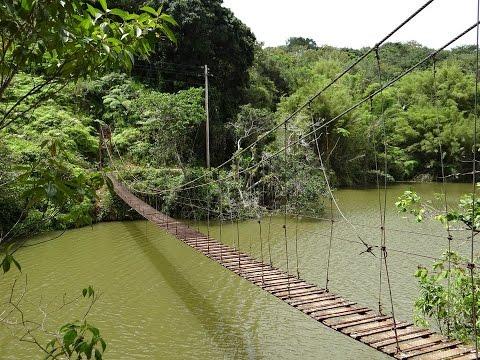 Puente La  Hamaca Adjuntas Puerto Rico