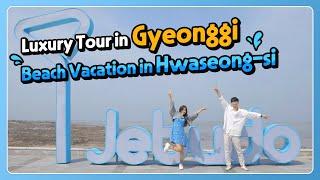 Luxury Beach Vacation in Gyeonggi :: Hwaseong Beach Trip