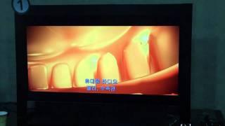 SMART TV 3D LG 스마트티비 3D 엘지