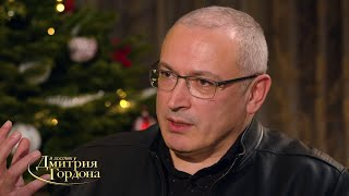 Ходорковский об обвинении в убийстве мэра Нефтеюганска Петухова