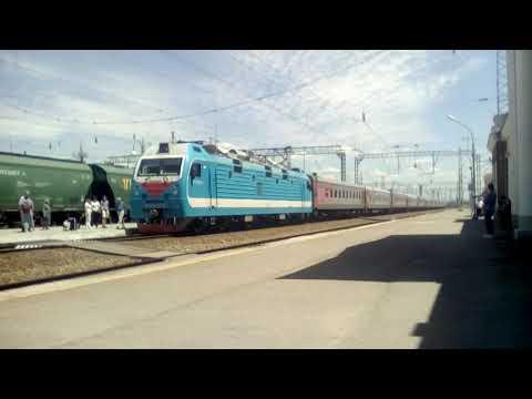 Прибывает поезд Невинномысск
