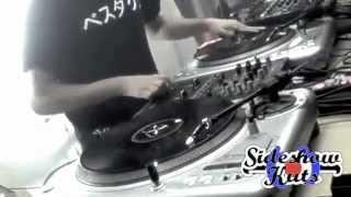 Side Show Kuts TV Presents DJ RASP Summa Daze