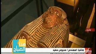 فيديو.. مشرف متحف الحضارة يكشف تفاصيل إفتتاحه بعد 15 عام من وضع حجر الاساس