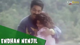 Endhan Nenjil Video Song | Kalaingnan | Kamal Hasan, Bindiya