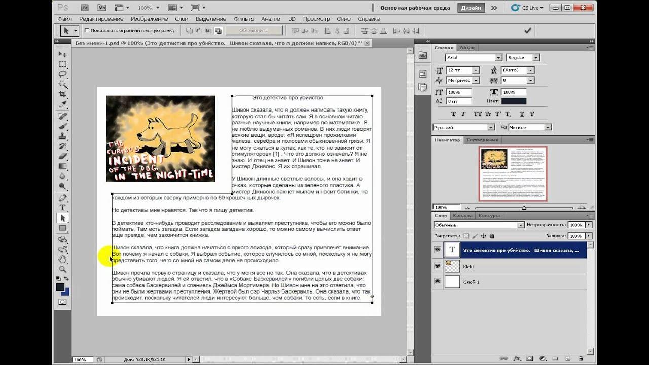 Работа с изображениями  тег img в HTML