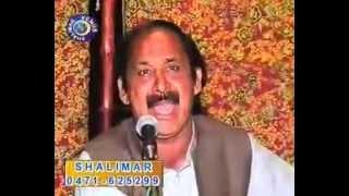 Ay ranjha husan da.flv ( mansoor ali malangi ) - YouTube.flv FaRi
