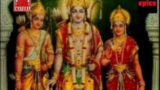Chand Chup Ja Re [Rajasthani Ram Bhajan] by Jagdish Vaishnav