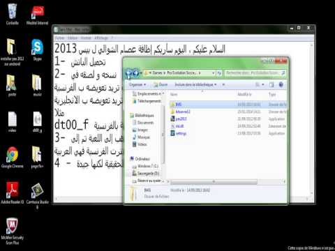 Download patch commentaire arabe pes 2013