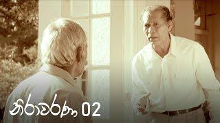 Nirawarana | Episode 02 - (2019-06-09) | ITN Thumbnail