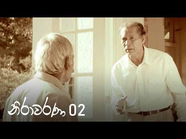 Nirawarana | Episode 02 - (2019-06-09) | ITN