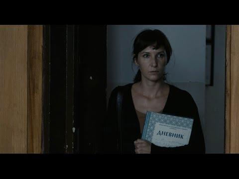Trailer do filme A Lição