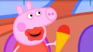 Свинка Пеппа на русском все серии подряд | Пеппа ест мороженое | Мультики