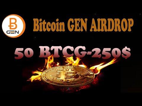 Получаем бесплатно 50 BTCG токенов в Bitcoin GEN AIRDROP
