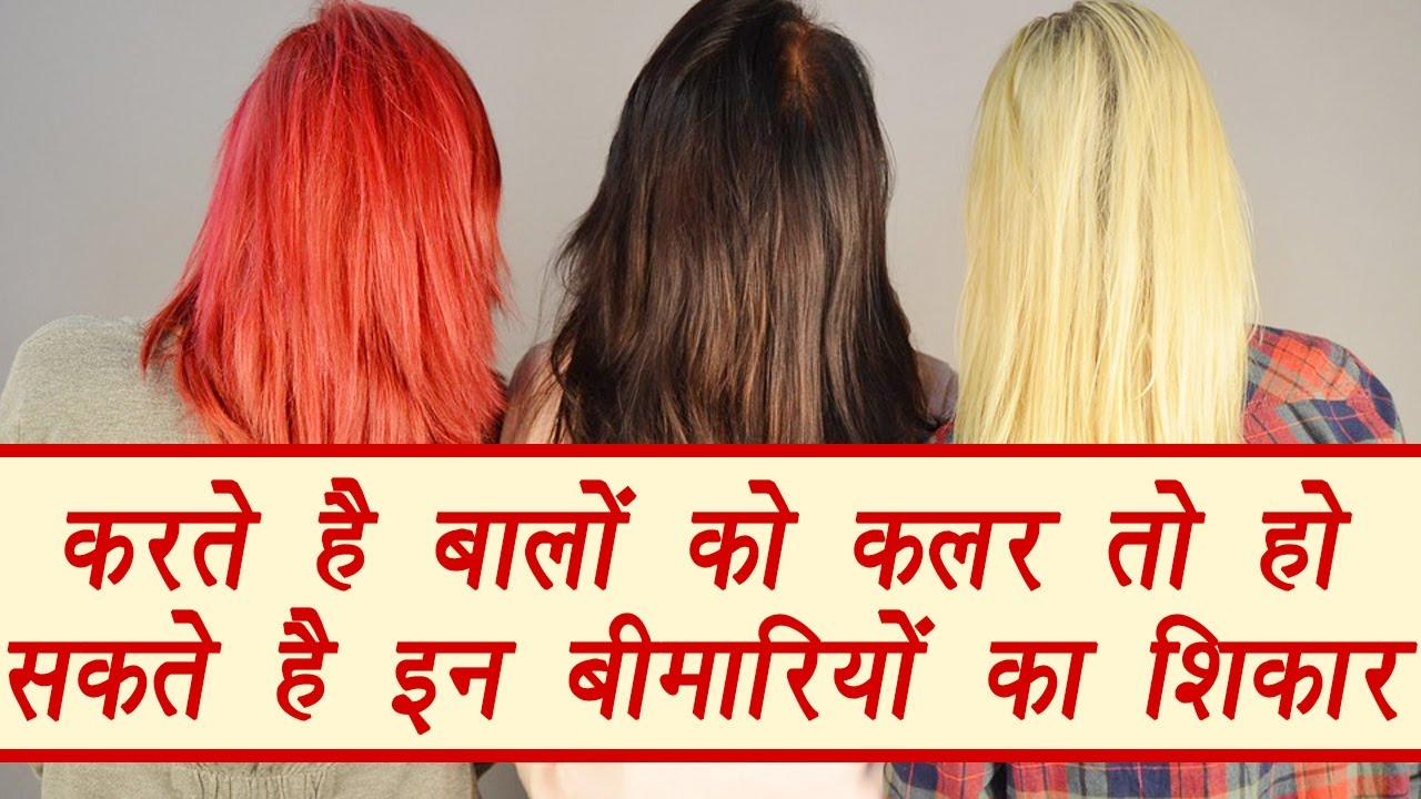 Hair Color Side Effects Health Tips