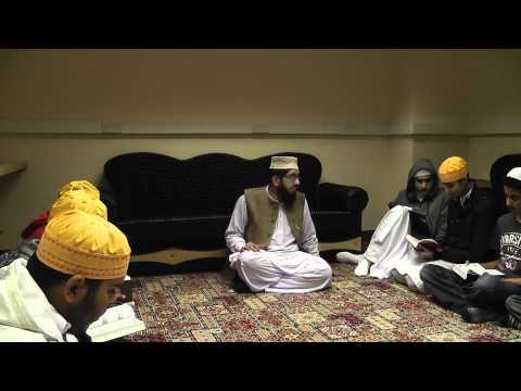 Lesson 1 Qirat class