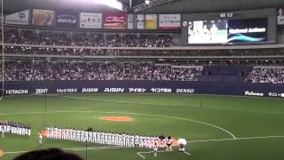 【侍ジャパン】日本vs台湾 3月5日ナゴヤドーム戦 国歌斉唱