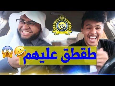 XPiger's Guest (7) Ibrahim Al-Dawsari Disses Al Nasr 😱🤣Pt.1