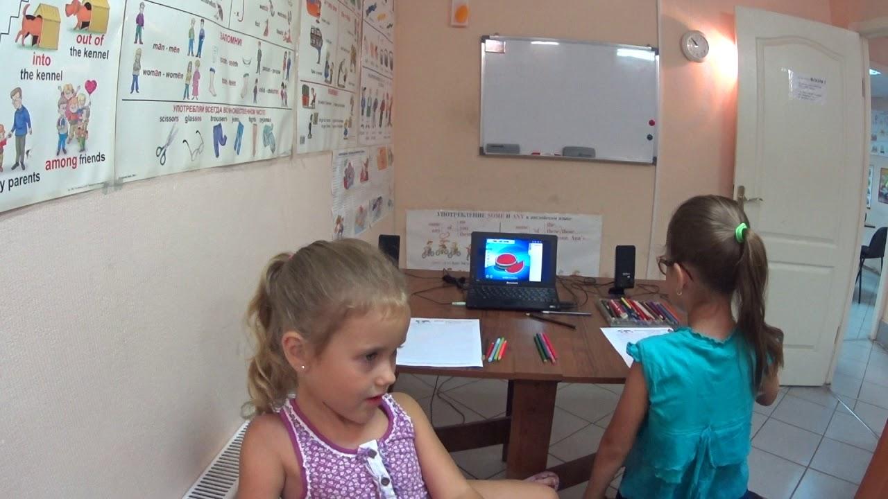 Школа Английского Языка в Пушкино _ Для Начинашек _ 27