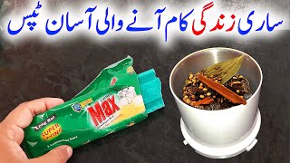7 Useful Tips For Everyday Life | Make Life Super Easy