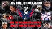 ca1bf61b344 The Washington Capitals  A Legacy of Failure - YouTube