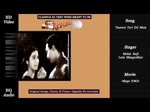 Tasveer Teri Dil Mein | Classics Revival | Maya 1961 | Rafi | Lata | Dev Anand | Mala Sinha | HD