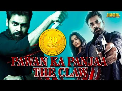 Pawan Ka Panjaa The Claw Full Hindi Dubbed Movie | Latest Hindi Action Movies 2018