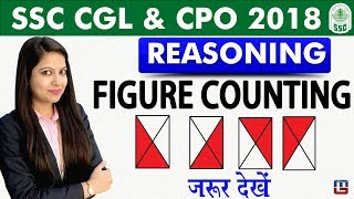 Figure Counting | Reasoning | SSC CGL | CPO 2018