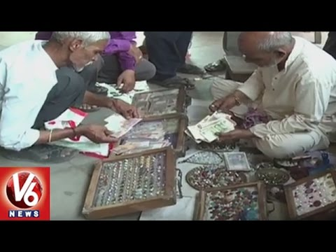 Selling Of Old Currency In Old City : Numismatics | Hyderabad | V6 News