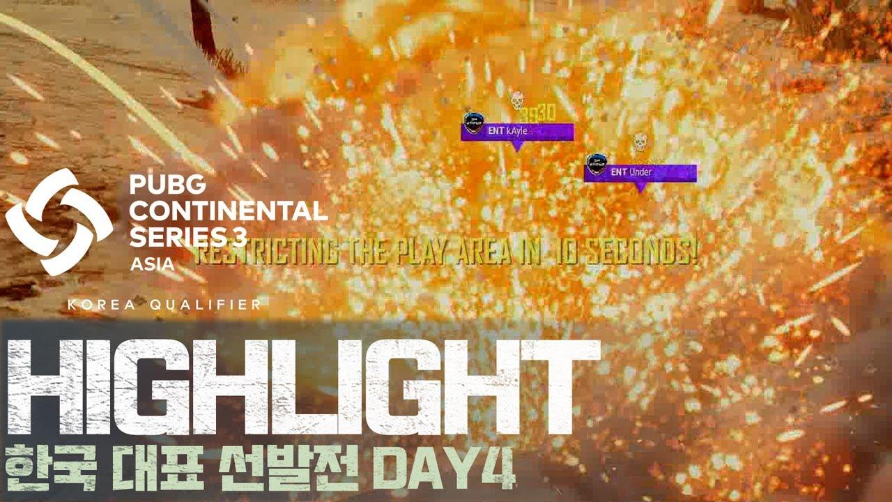 숨겨왔던 나의 필살감도 PCS3 ASIA 한국 대표 선발전 Day4 하이라이트