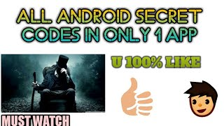 How to know all android secret codes