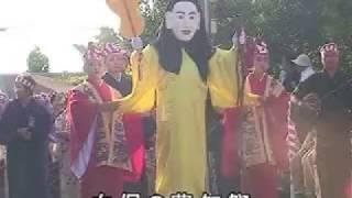 白保の豊年祭