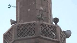 وكالة قاسيون  احد مأذن المساجد بعد تعرضها لشظايا الطيران الروسي في مدينة دوما 5-12-2015
