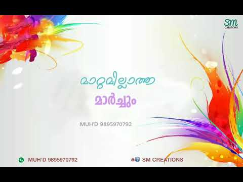 whatsapp status malayalam new year wishes 2018