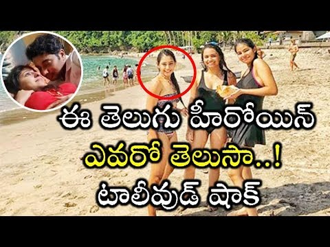 Tollywood TOP Actress Latest PIC Goes VIRAL! | Latest Celebrity Images | Ciny Samachar