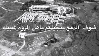 حسام الرسام طال الهجر يامعودين / تعمىٰ عيوني