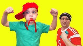 Андрей и папа - активные игры для детей