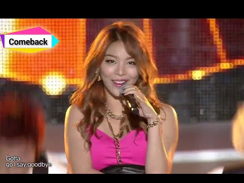 [Comeback Stage] Ailee - Dont' Touch Me, 에일리 - 손대지마, Show Music core 20141004
