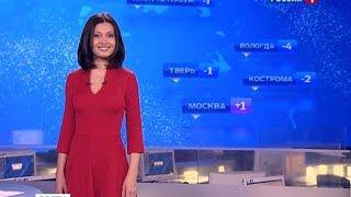 """Татьяна Савина - """"Вести. Погода"""" (19.02.14)"""