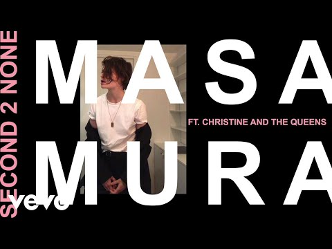Mura Masa - Second 2 None (Official Audio) ft. Christine And The Queens