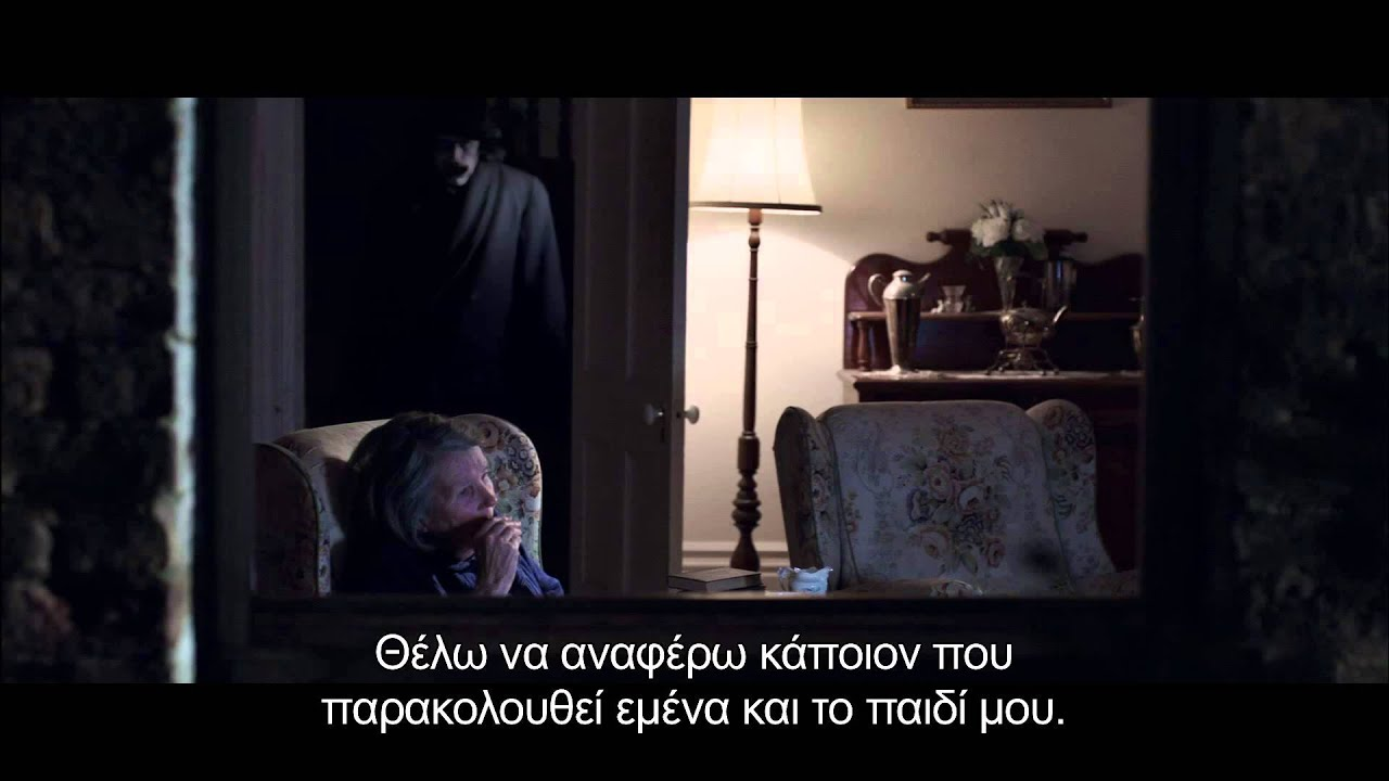 BABADOOK: ΟΙ ΣΕΛΙΔΕΣ ΤΟΥ ΤΡΟΜΟΥ (Babadook) - Official Trailer