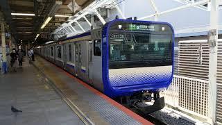E235系1000番台横クラF-13編成+J-09編成横浜駅発車