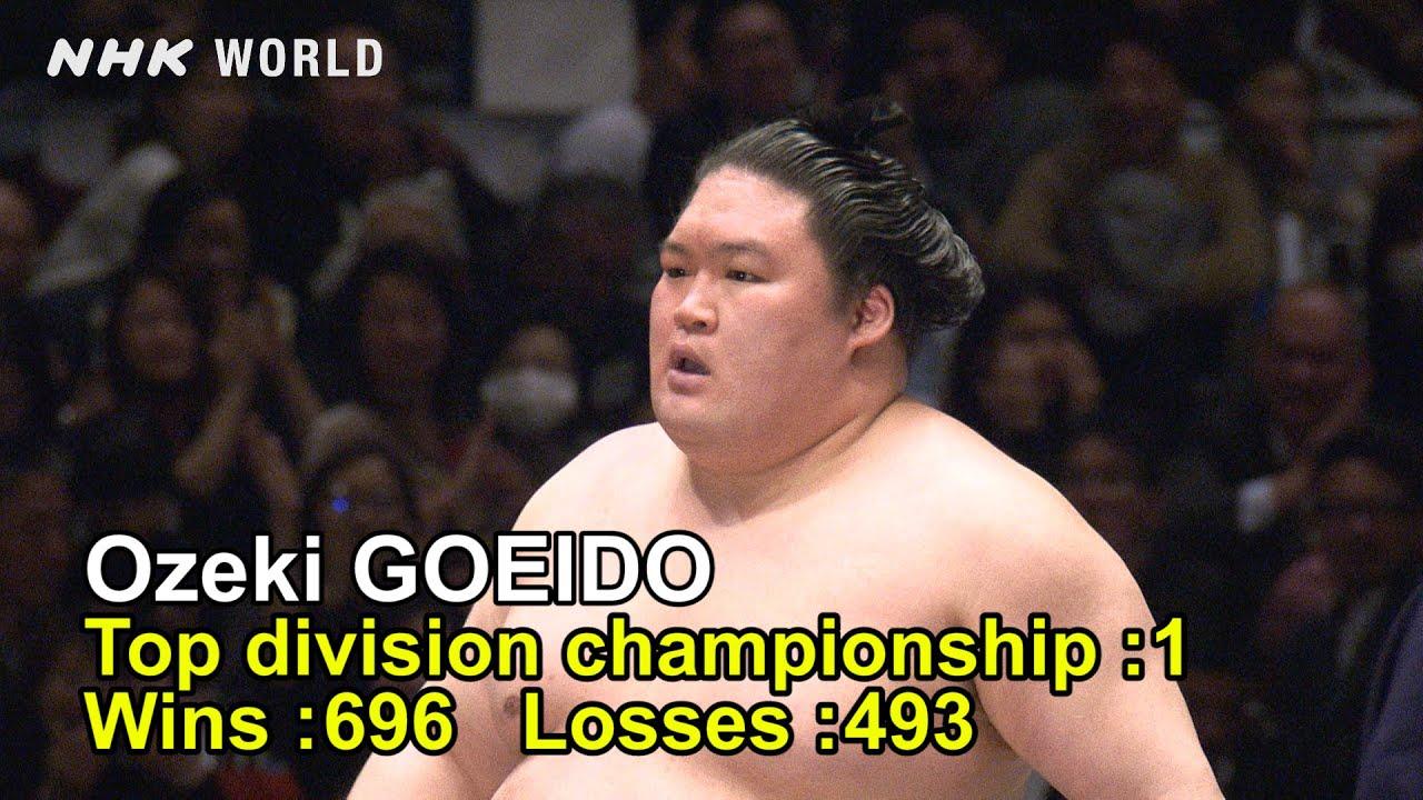 Photo of Retrospective: Ozeki Goeido – GRAND SUMO – video