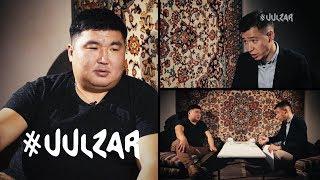 Ким Харганаев   Максимальный эффект #62