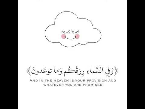 murottal-alquran-termerdu-sedunia-surah-adh-dhariyat-ayat-22