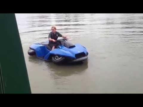 Quadski  รถ ATV สะเทือนน้ำสะเทือนบก