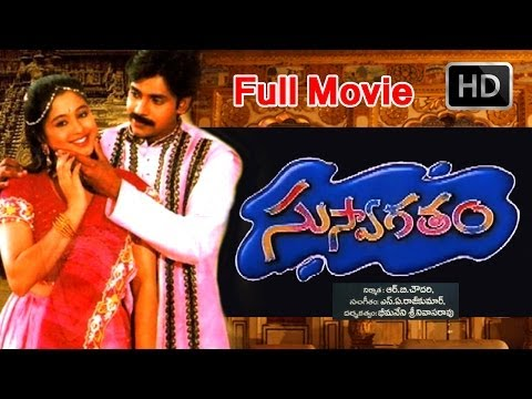 Suswagatham Full Length Telugu movie || DVD Rip