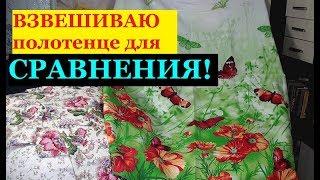 Вся правда о текстильной компании ВАСИЛЁК Обзор и отзыв